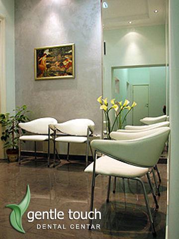 Gentle-Touch-Dental-Centar-stomatoloska-ordinacija-cekaonica-za-pacijente-360X480